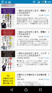 screenshot_2016-10-18-08-08-41